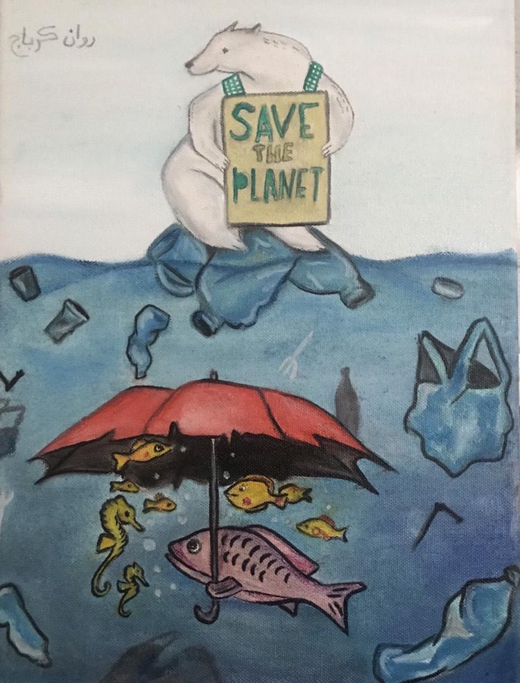 Save The Planet by Rawan Malik Kerbaj