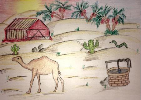 by Basmala Ghalib Mohamed Zaki
