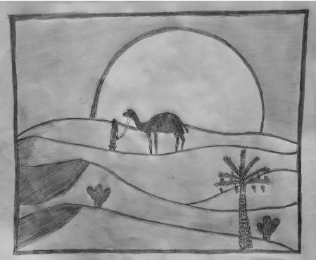 by Tala Abdullah Jadaan