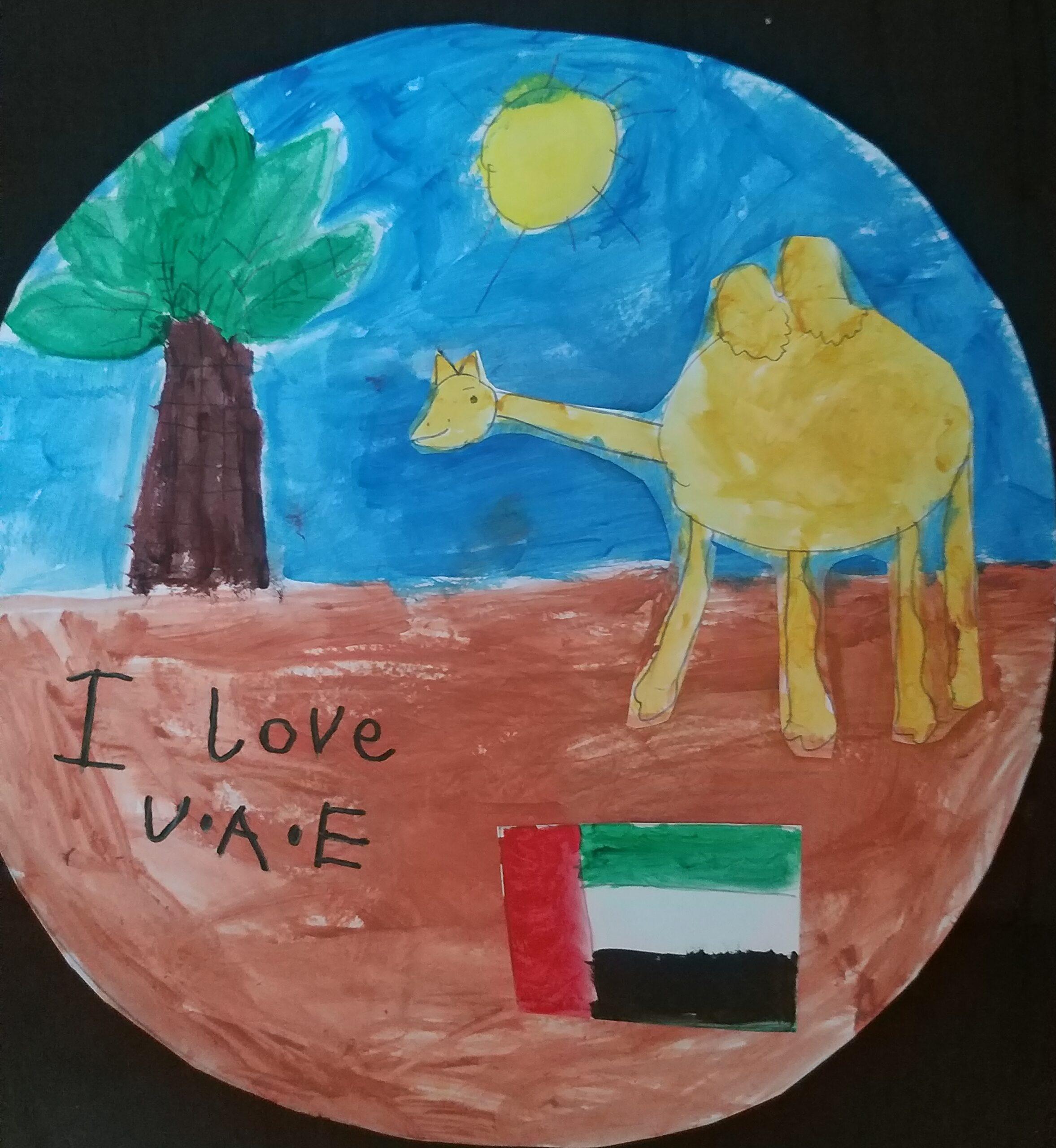 Love UAE by Zainab Shaikh