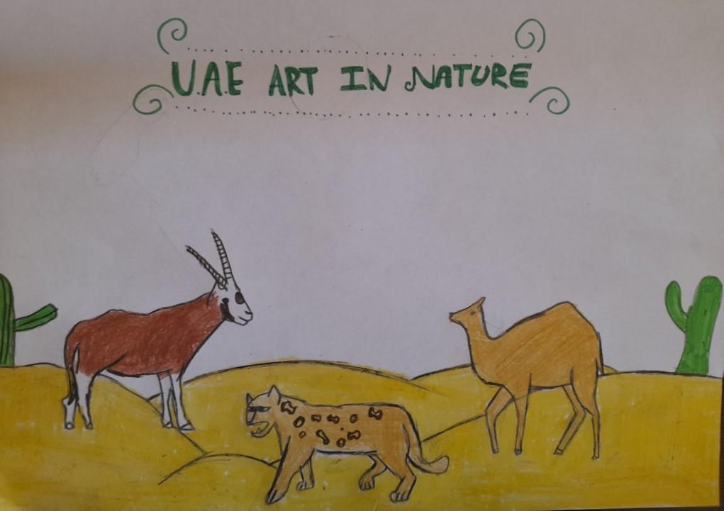 UAE Art In Nature by Devansha Rajeev