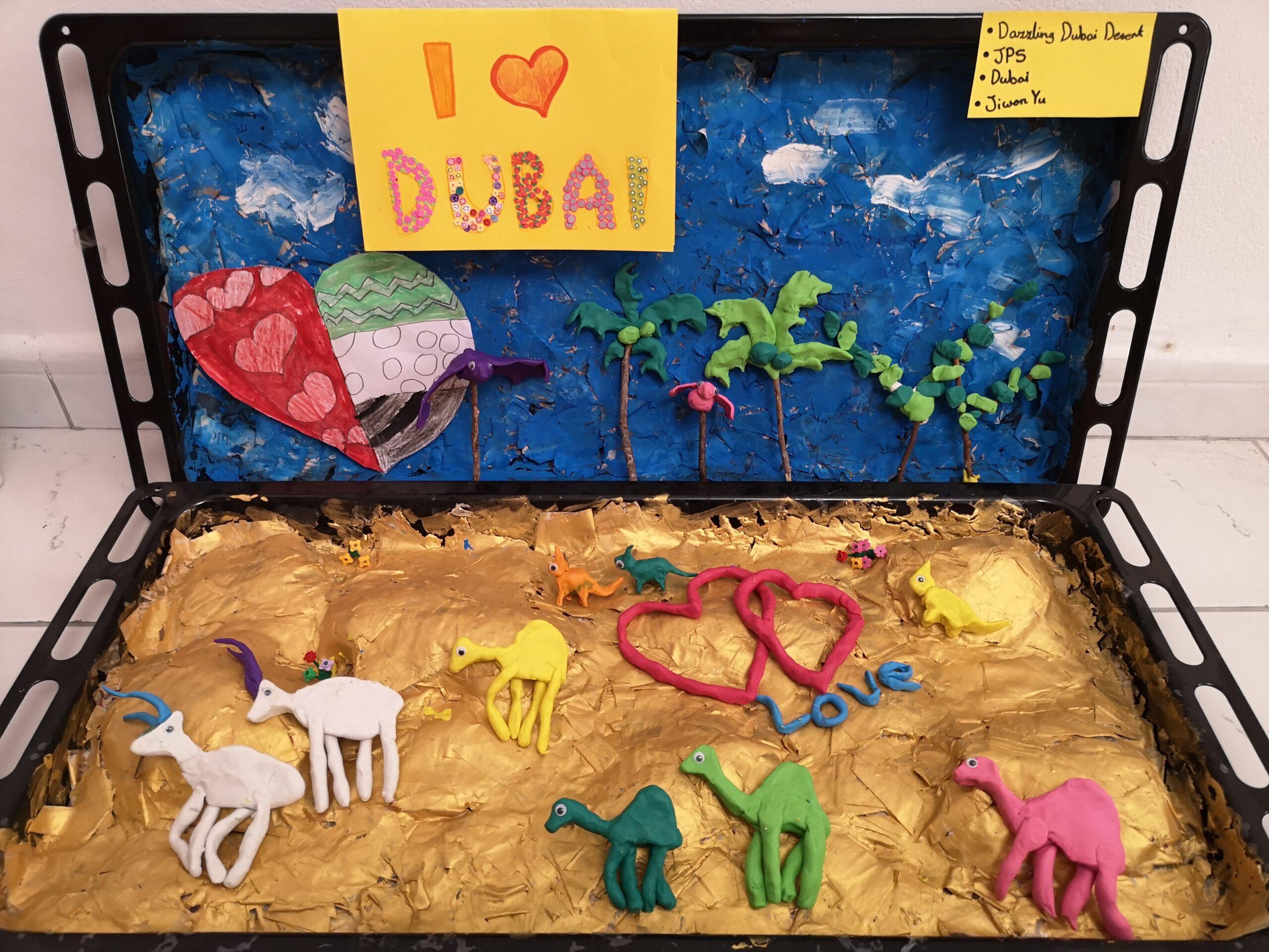 Dazzling Dubai Desert by Jiwon Yu