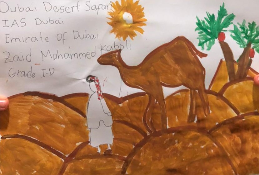 Dubai Desert Safari by Zaid Mohammed Kaboli