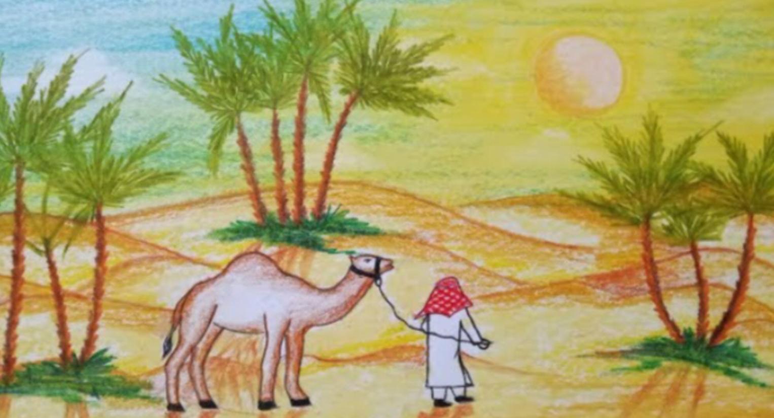 The Arabian Desert by Iffah Ahmed