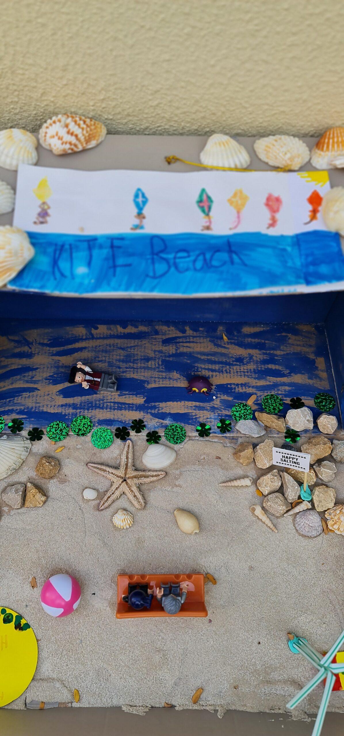 Beach In A Box by Hadi Salem