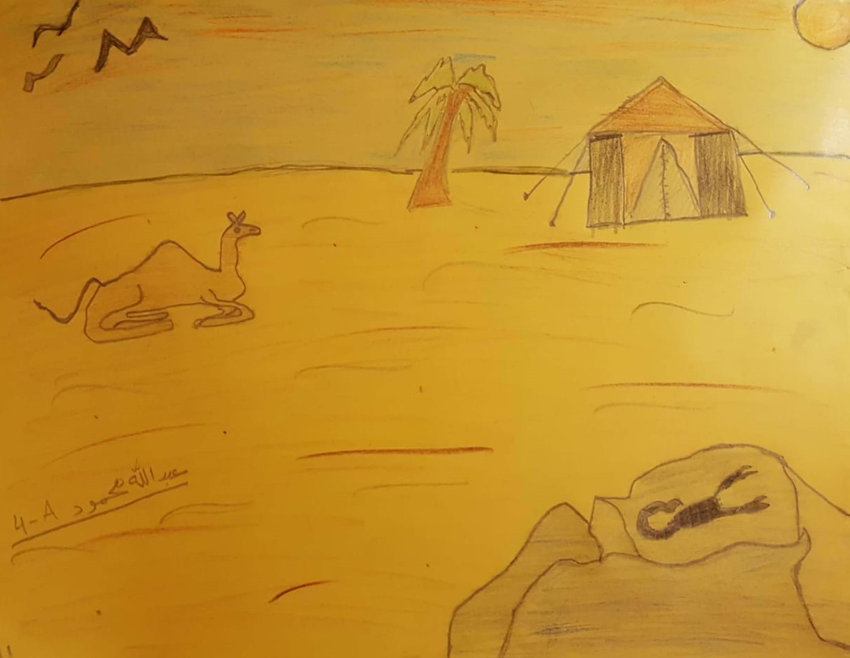 Artwork by Abdullah Mahmoud