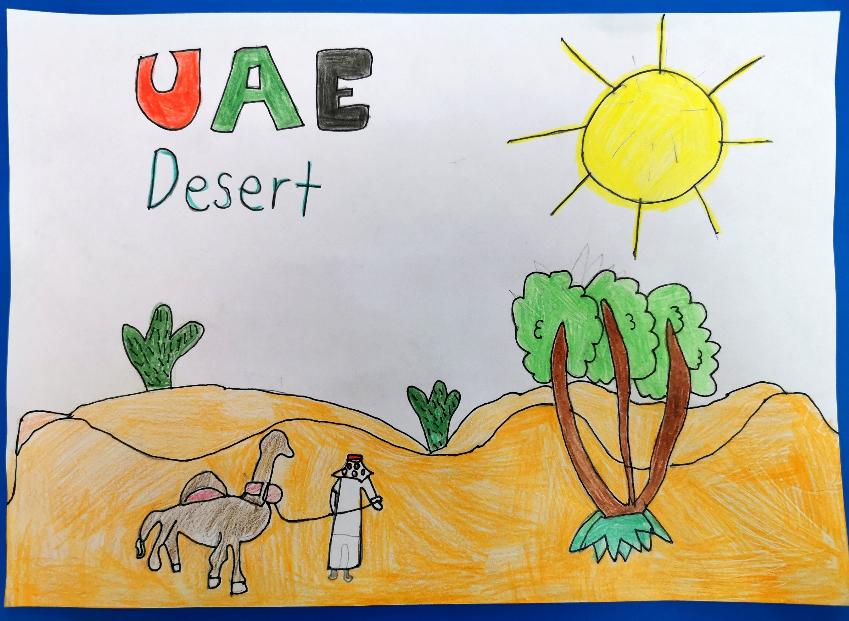 UAE Desert by Olivia Marie Igmedio