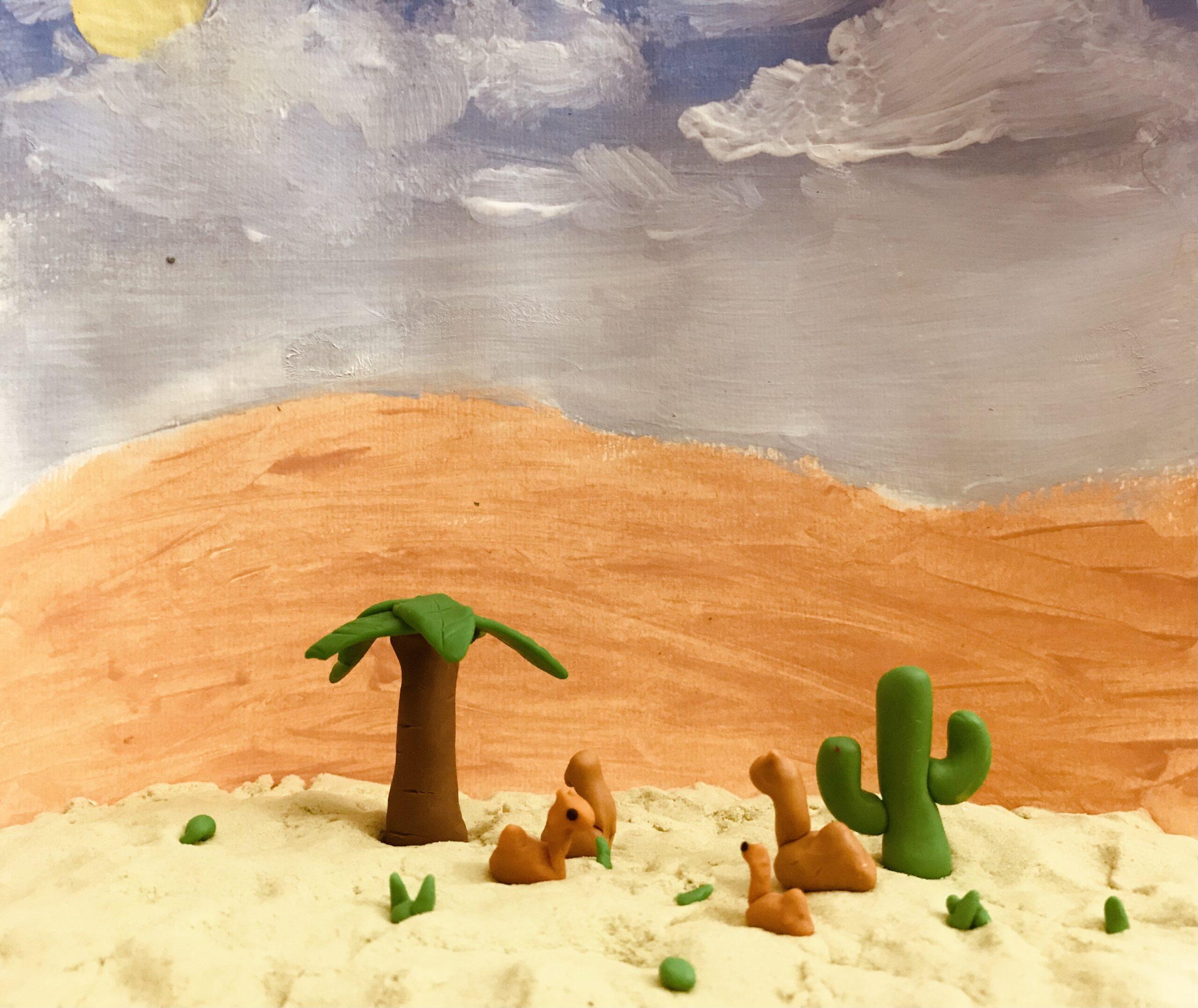 Al Qudra Desert by Jamie Cadence A. Bool