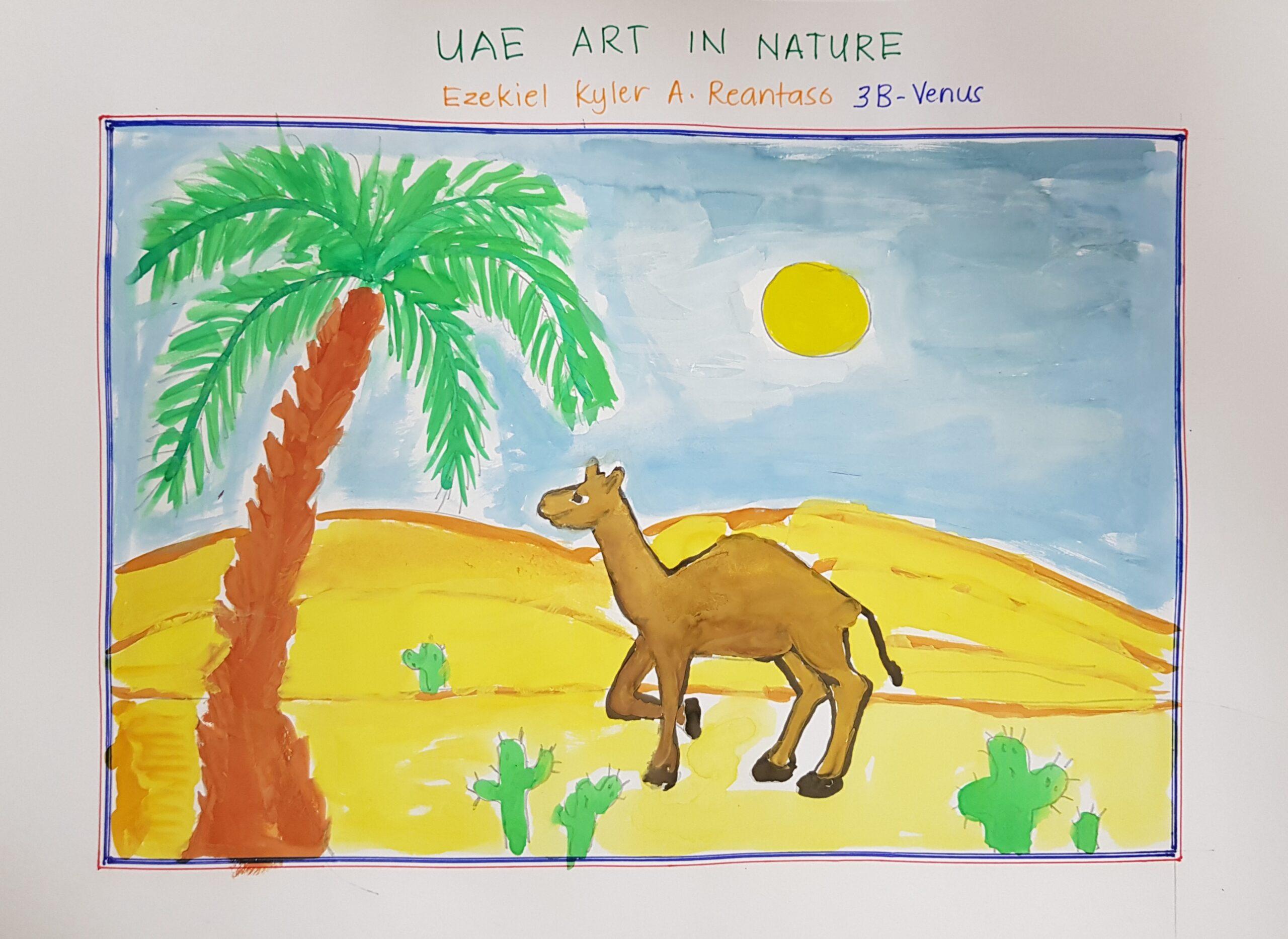 UAE Art in Nature by Ezekiel Kyler A.Reantaso