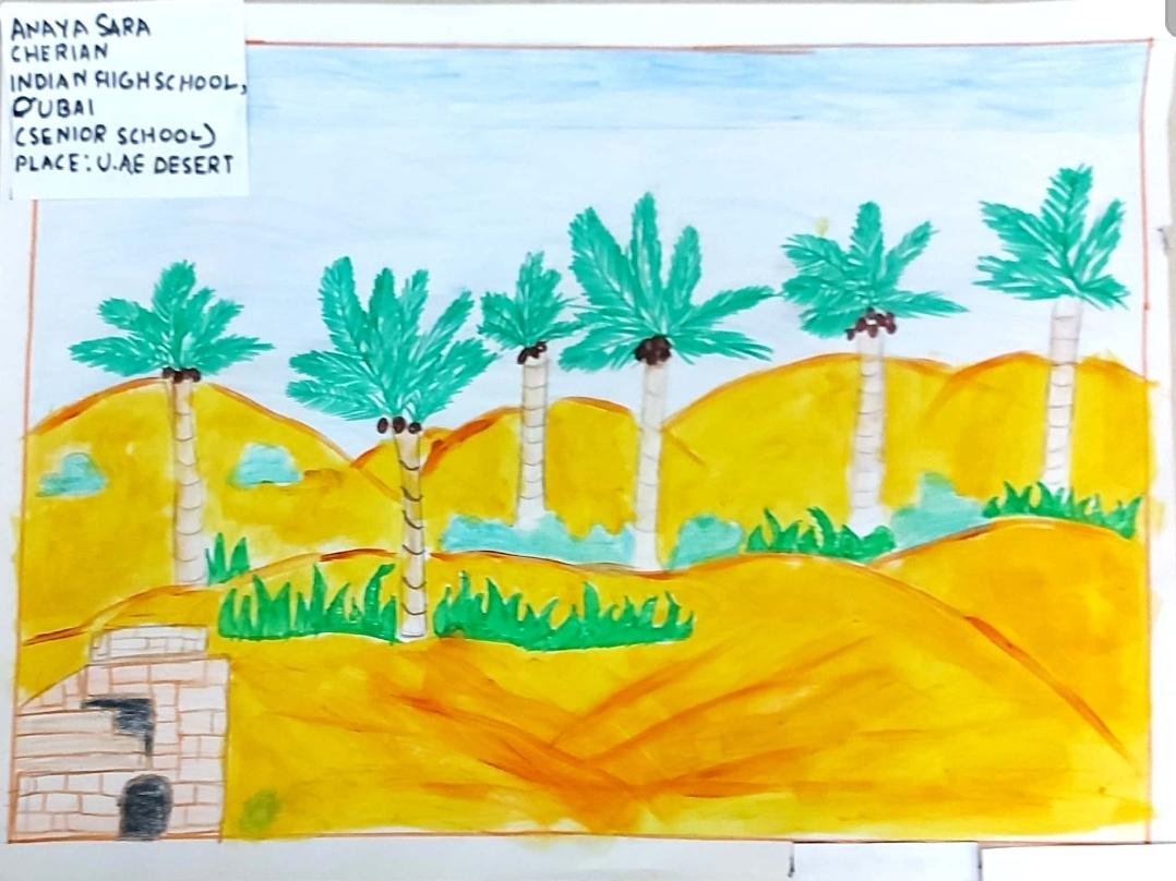 Desert by Anaya Sara Cherian