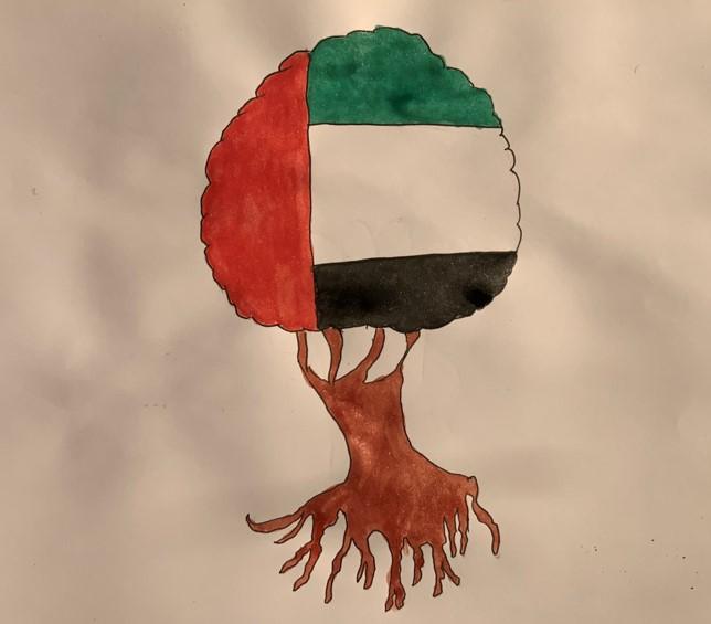 Artwork by Hajar Khalfan