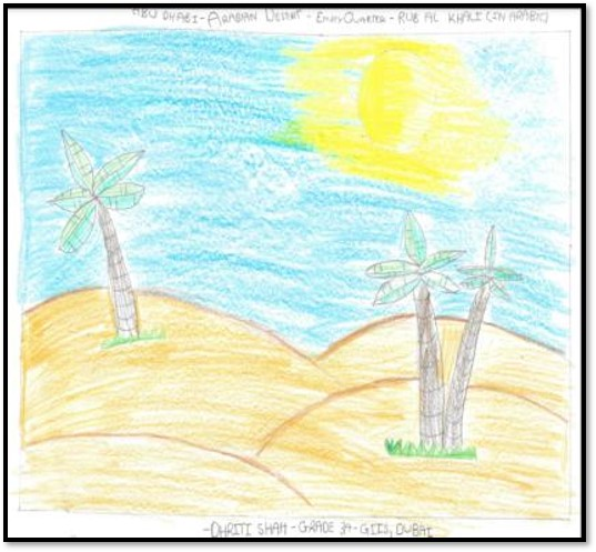 Arabian Desert by Dhriti Shah