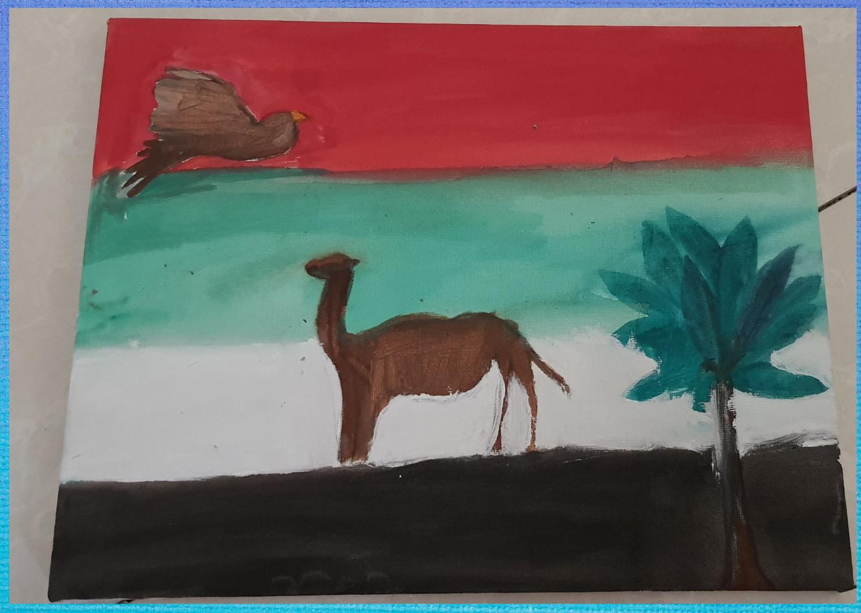 UAE Art in Nature by Arya Krishna Prasad