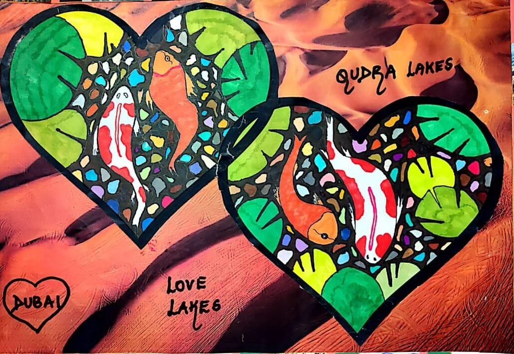 Caricatures of Love & Bliss by Marwa Mohammed Suhail Shaikh
