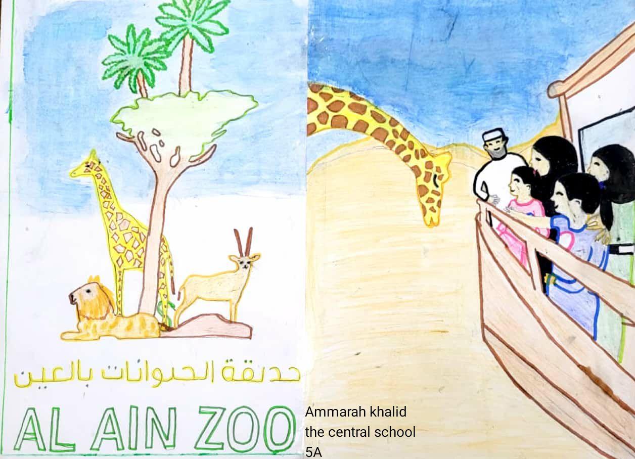 Al Ain Zoo by Ammarah Khalid