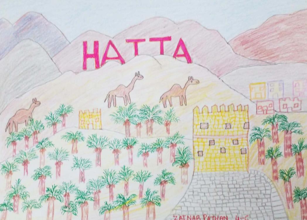 Hatta by Zainab Pathan