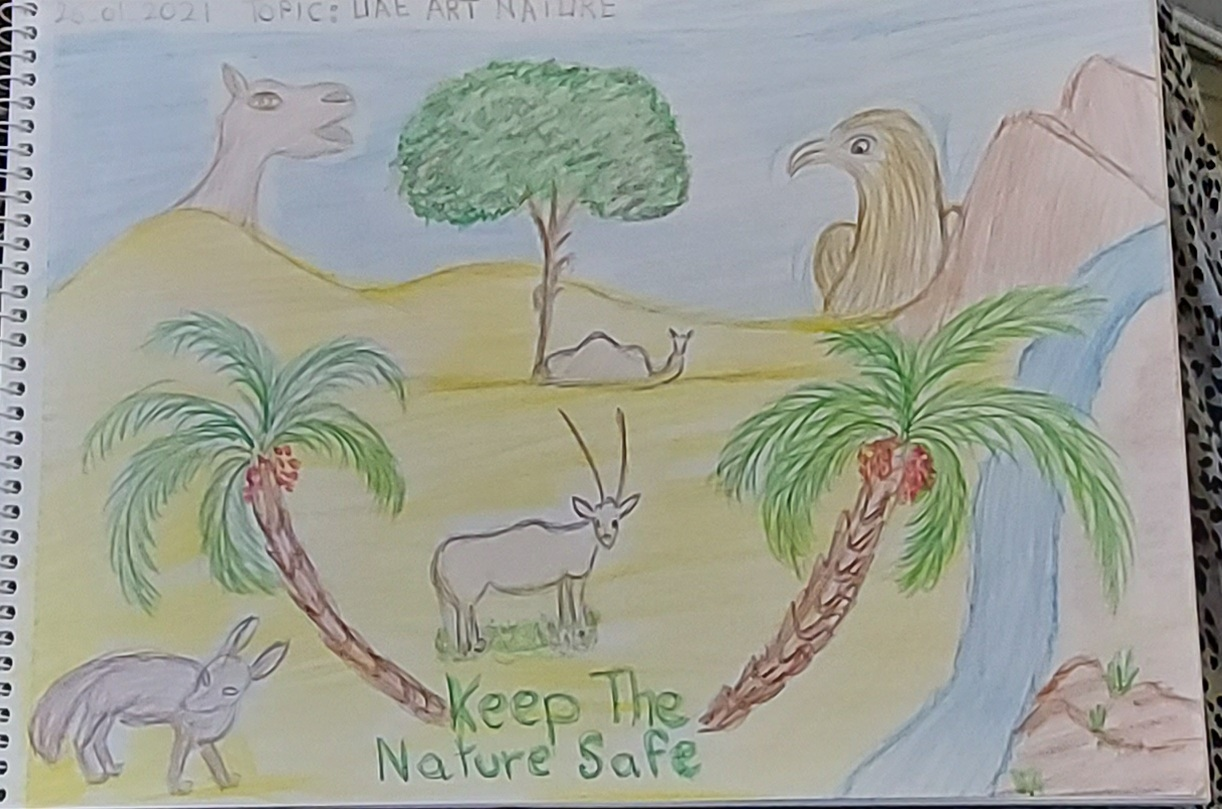 Keep the Nature Safe by Noor Ahmed Kamal