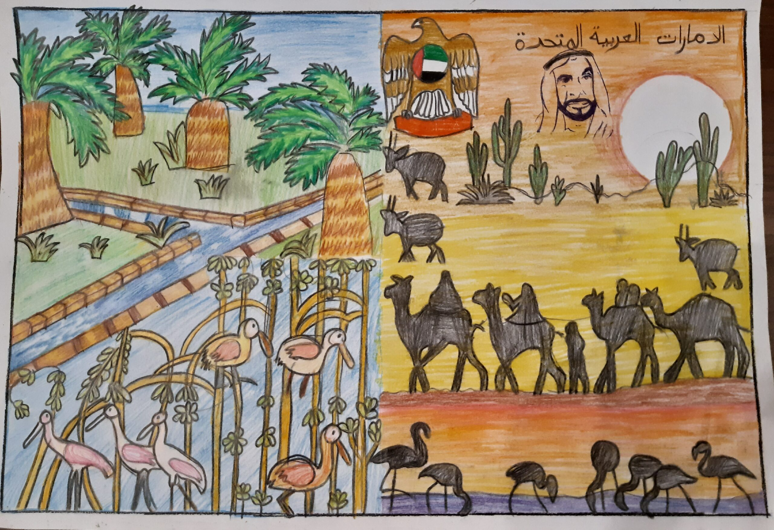UAE Picturesque Diverse Flora And Fauna by Vidhi Ahuja
