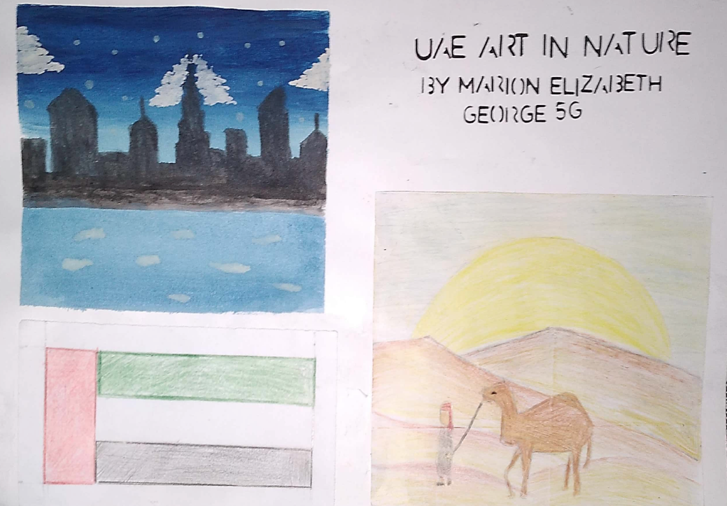 UAE Art In Nature by Marion Elizabeth George