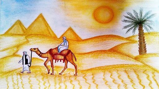 by MARYAM MOHAMED FAISAL